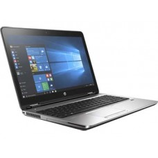 HP ProBook 650 G3 SSD Laptop (C-grade condition only available)