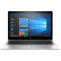 HP EliteBook 840 G5 SSD Laptop